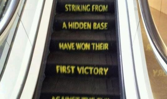 The force is strong with this escalator