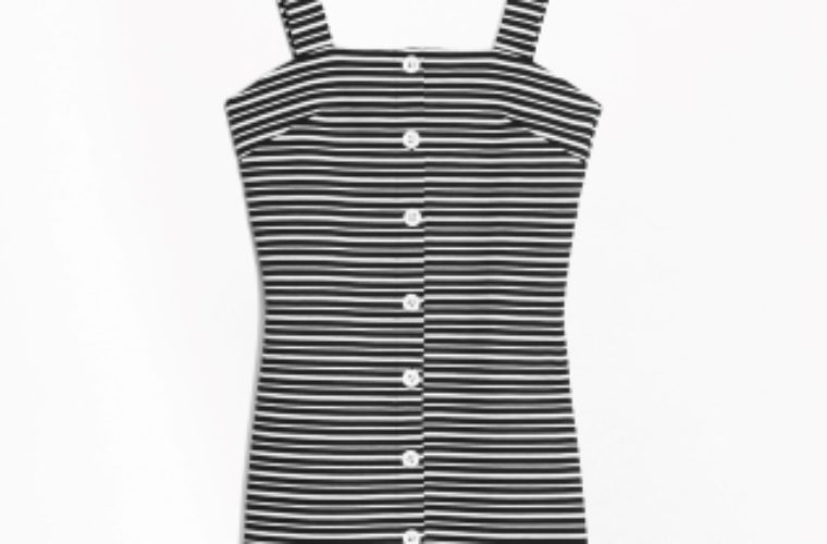 An Affordable Sundress To Leave You Stylish In The Spring